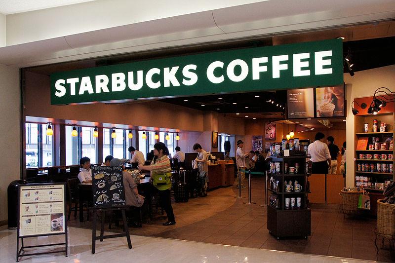 Starbucks Locations near me