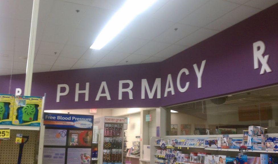 Rite Aid Pharmacy Hour image