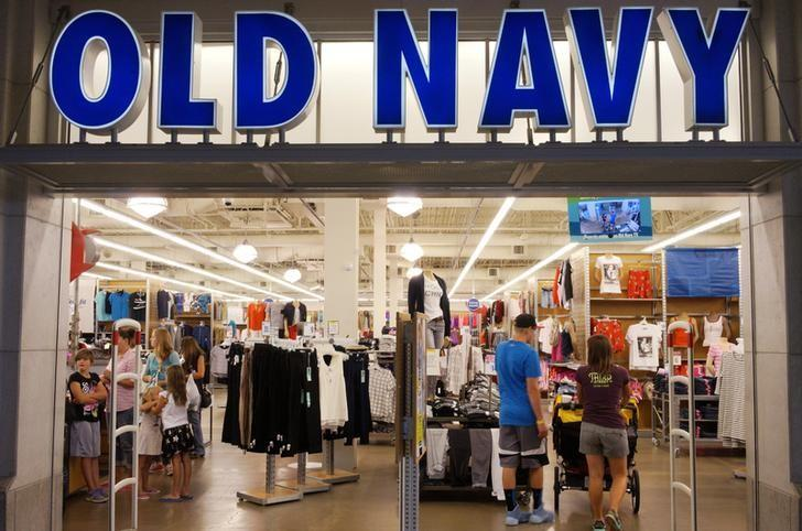 Old Navy Operating Hours